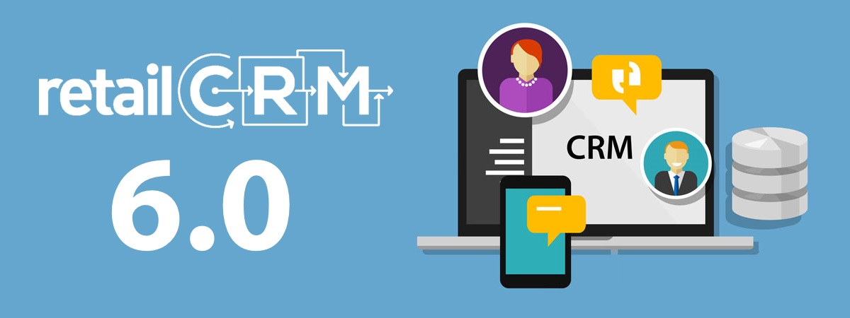 Обновление retailCRM