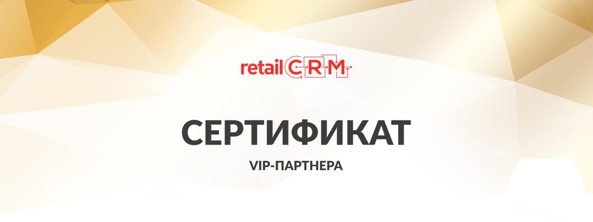vip-certificate